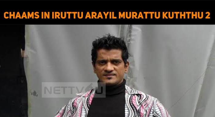Iruttu Arayil Murattu Kuththu 2 Is On The Way!