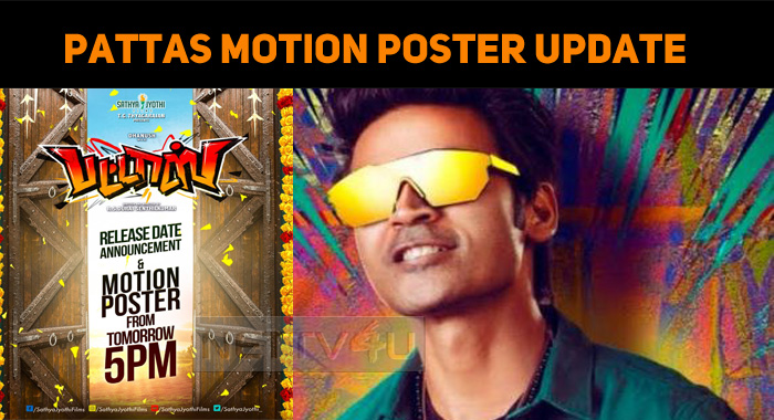 Pattas Motion Poster And Release Date Update!