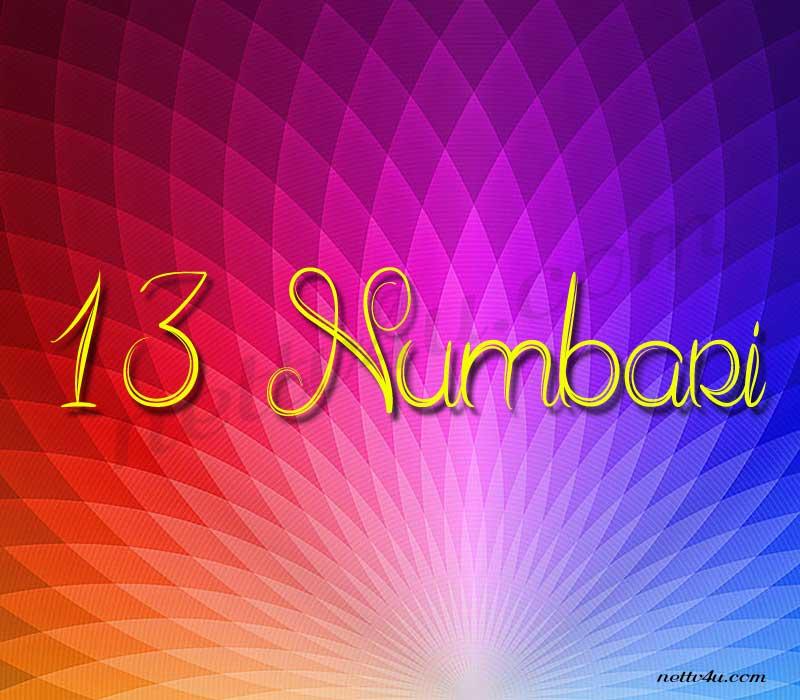 13 Numbari