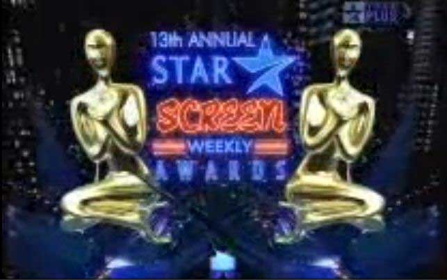 13th Star Screen Awards