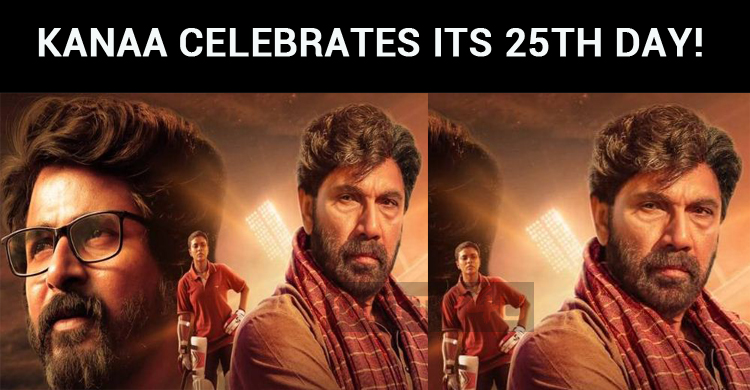Kanaa Celebrates Its 25th Day!