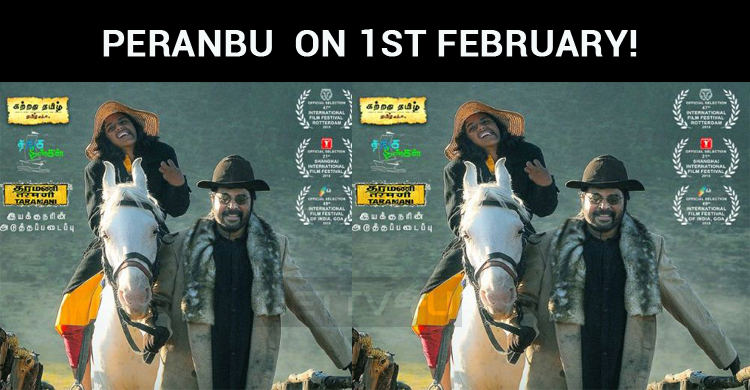 Mammootty's Peranbu To Hit The Screens On 1st February!