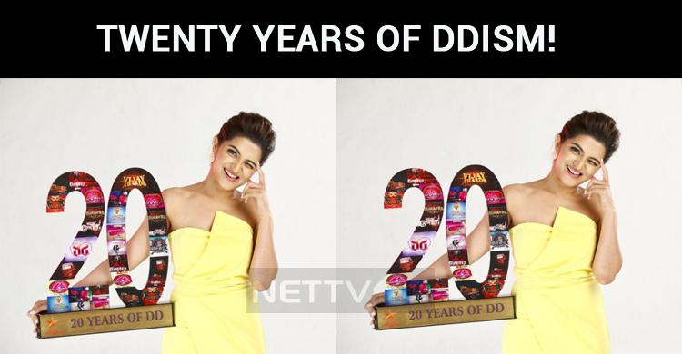Twenty Years Of DDism!