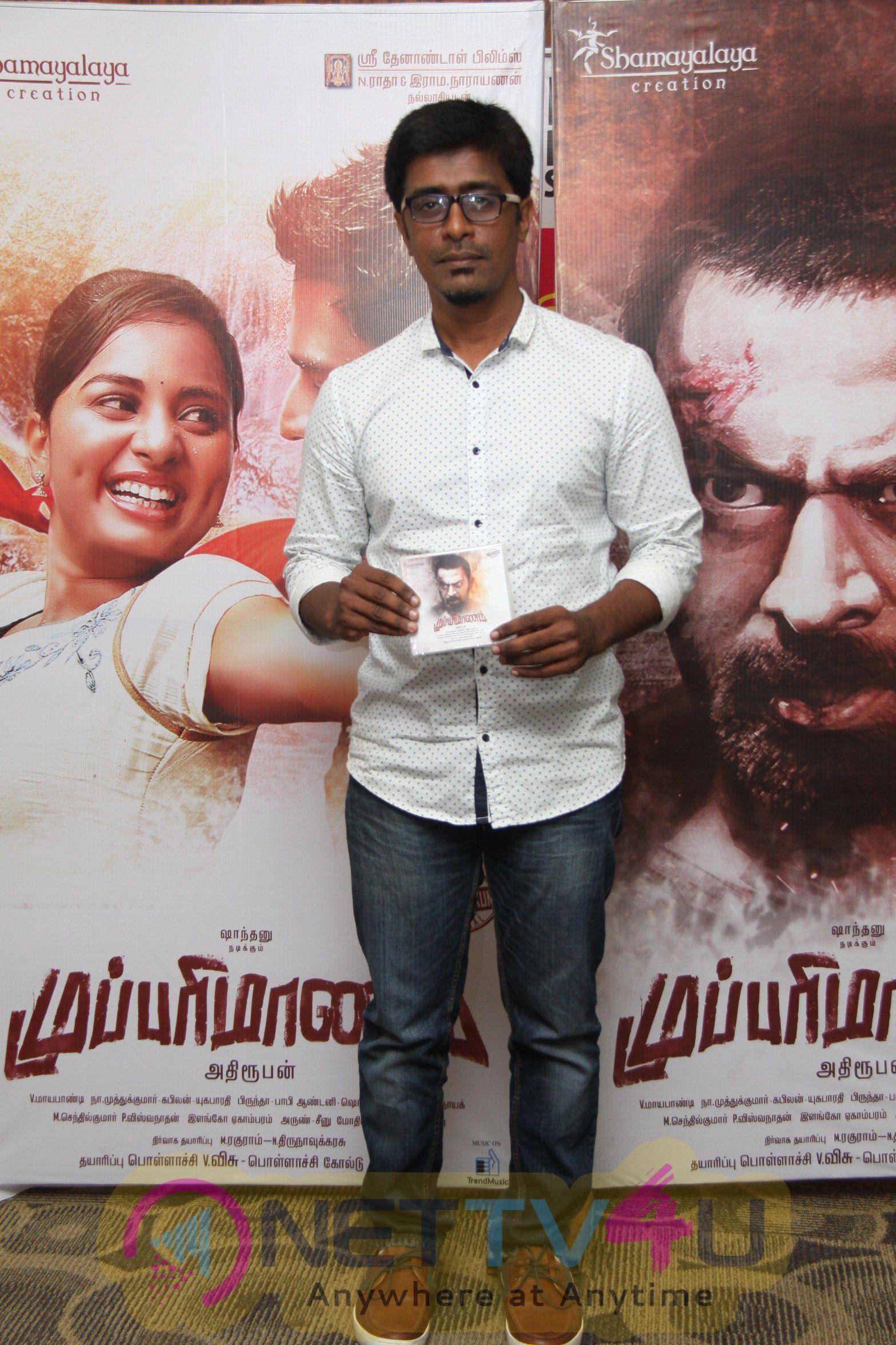 Mupparimanam Movie Audio Launch Attractive Photos