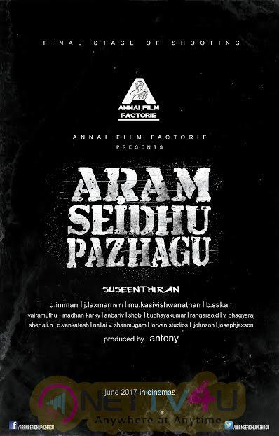 Aram Seiya Pazhagu Tamil Movie Posters