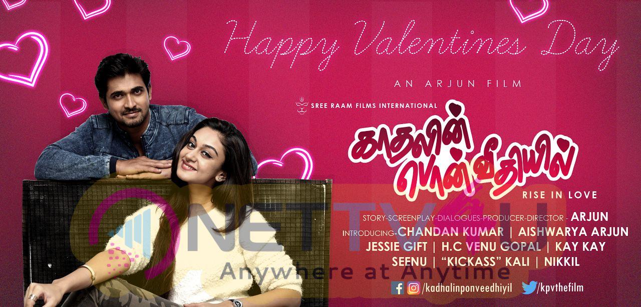 Valentine`s Day Special Poster Of Kadhalin Pon Veedhiyil Movie Tamil Gallery