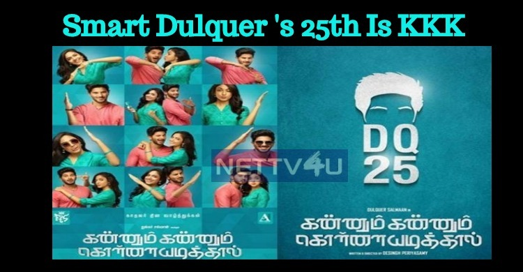 Dulquer's Milestone Movie KKK Hypes The Expectations!