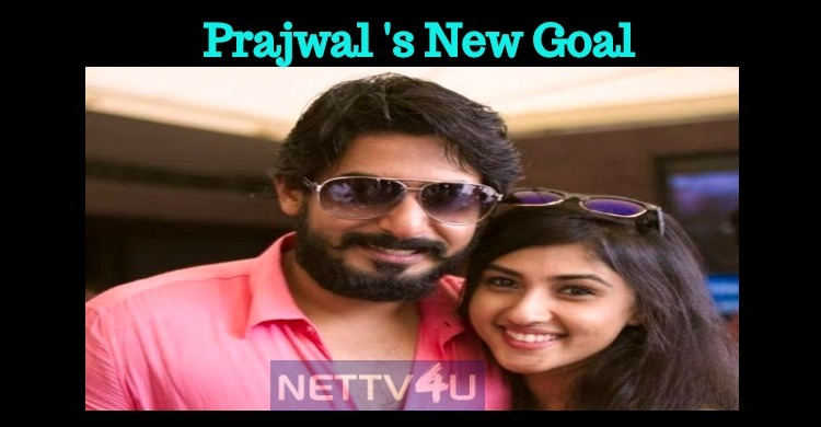 Prajwal's Special Pledge On Valentine's Day!