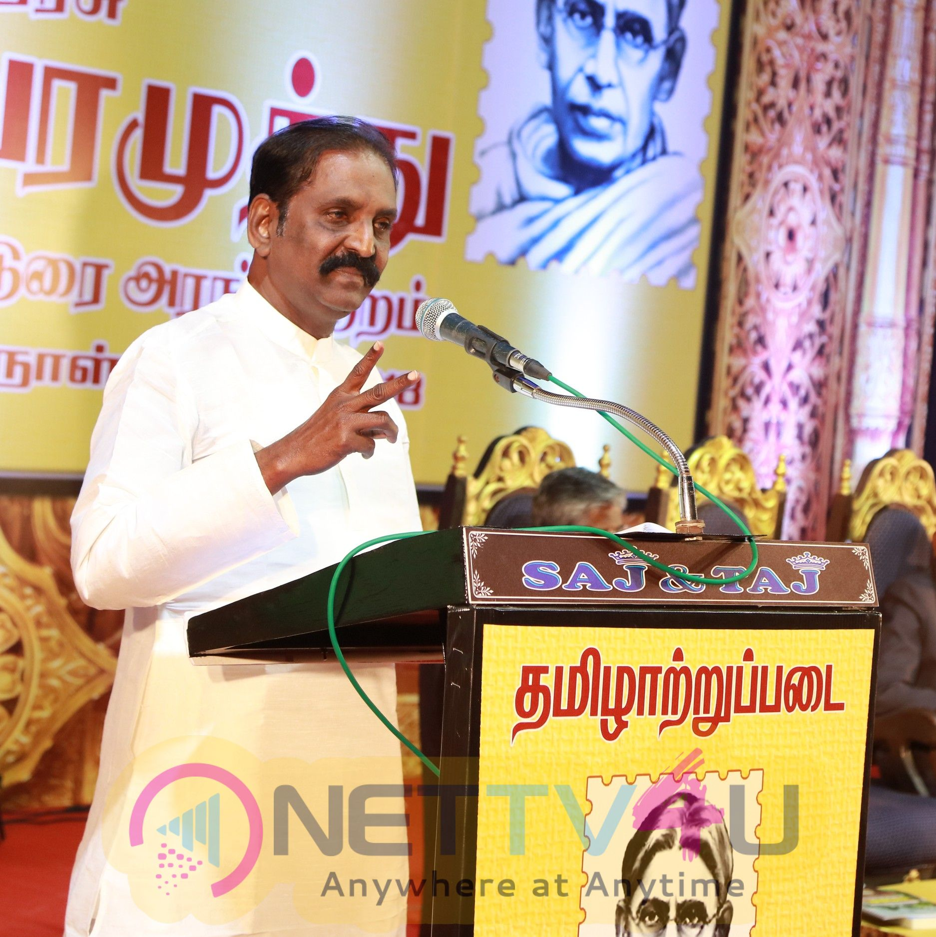 Vairamuthu Speech On Tamil Poet Maraimalayadigal At Tamizhatrupadai Event Images