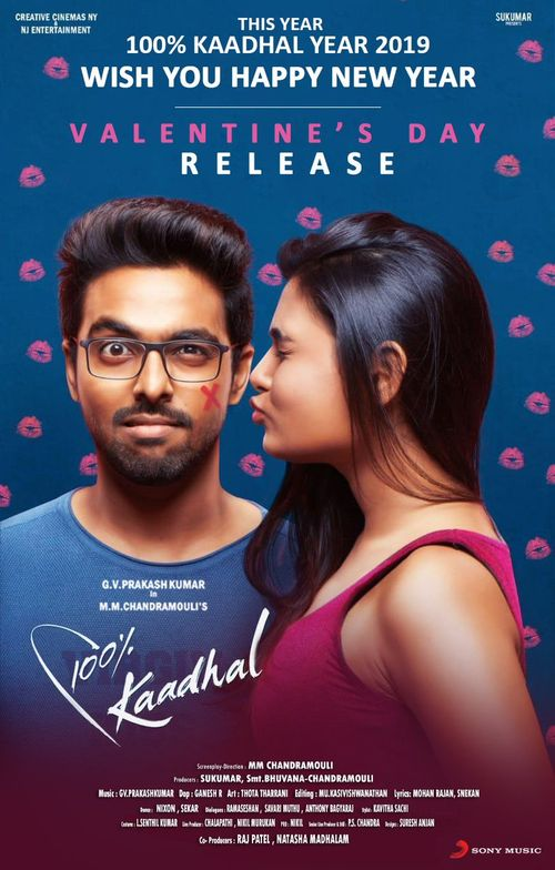 100 % Kadhal Movie Review Tamil Movie Review