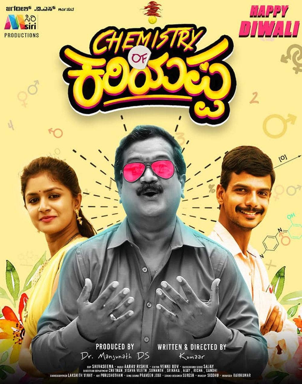 Chemistry Of Kariyappa Movie Review