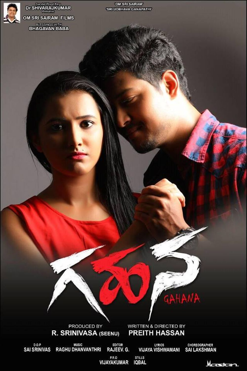 Gahana Movie Review