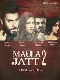 The Legend Of Maula Jatt Movie Review Hindi Movie Review