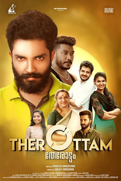 Therottam Movie Review Malayalam Movie Review