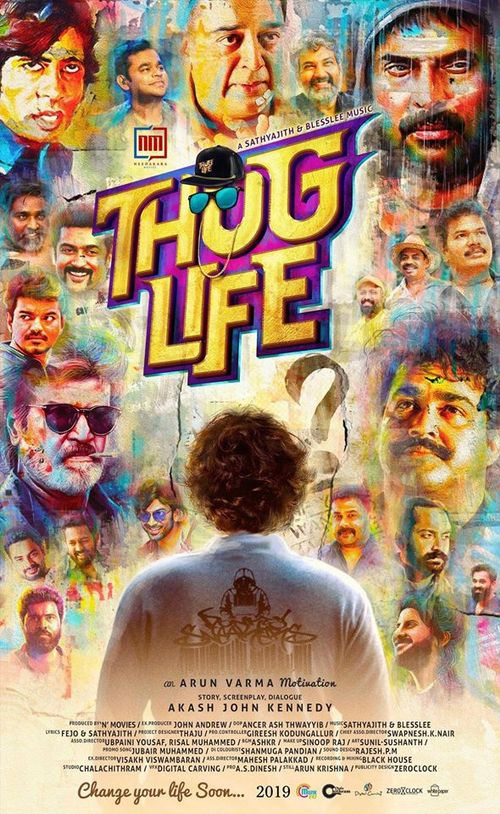Thug Life Movie Review Malayalam Movie Review