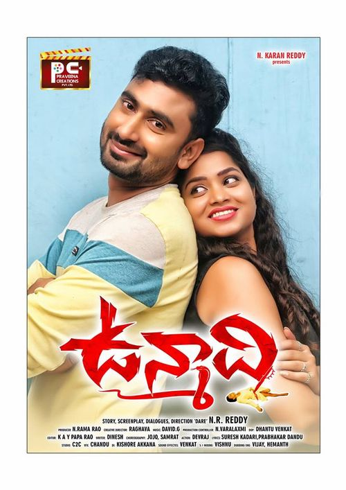 Unmaadhi Movie