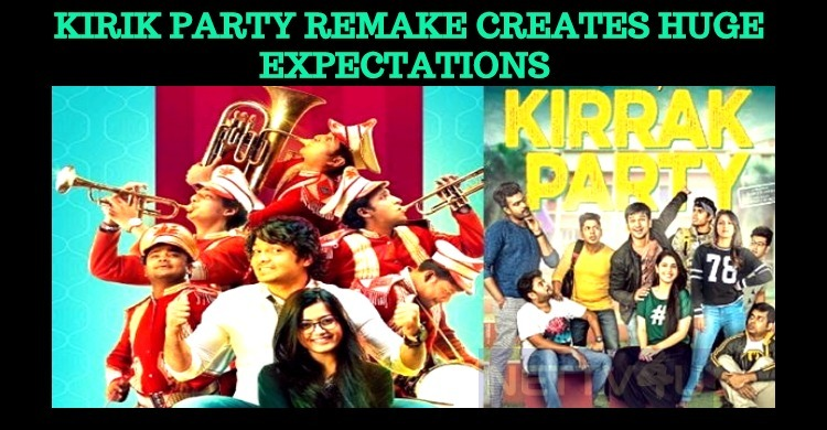 Kirik Party Remake Creates Expectations!