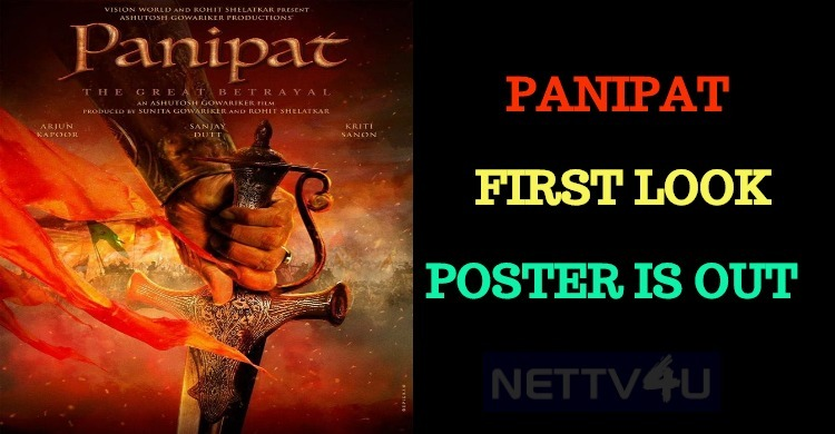 Panipat First Look Poster Is Out!