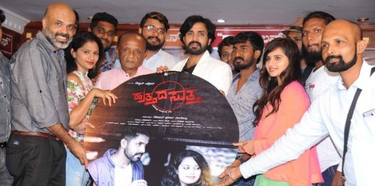 The Audio Launch Of Huththada Suththa Happens