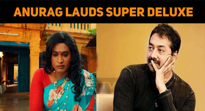 Anurag Kashyap Reviews Super Deluxe!