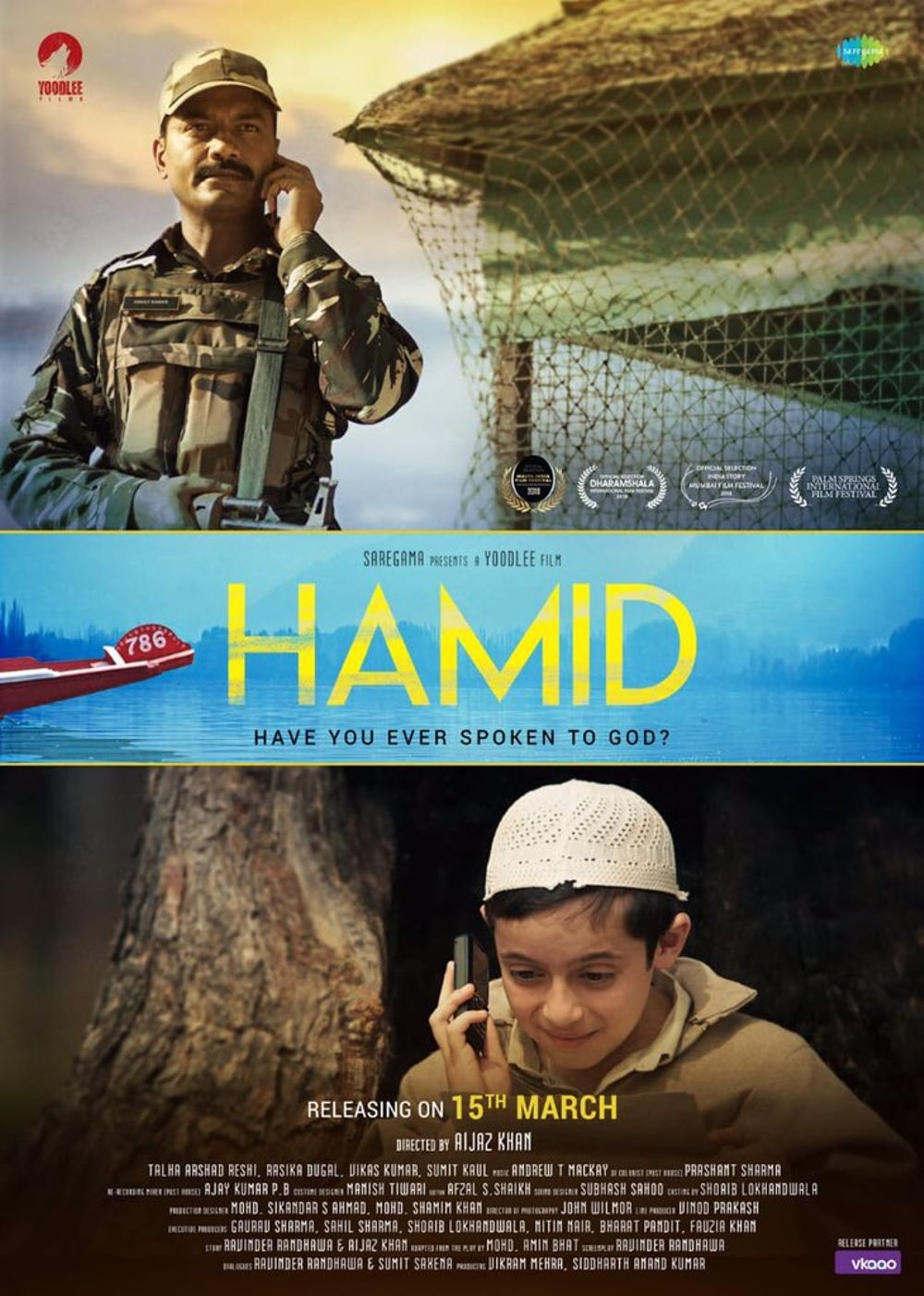 Hamid Movie Review Hindi Movie Review