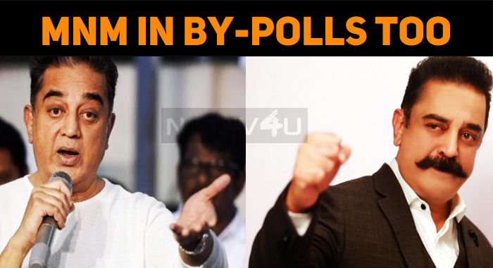 Kamal Haasan's MNM To Contest In By-polls Too!