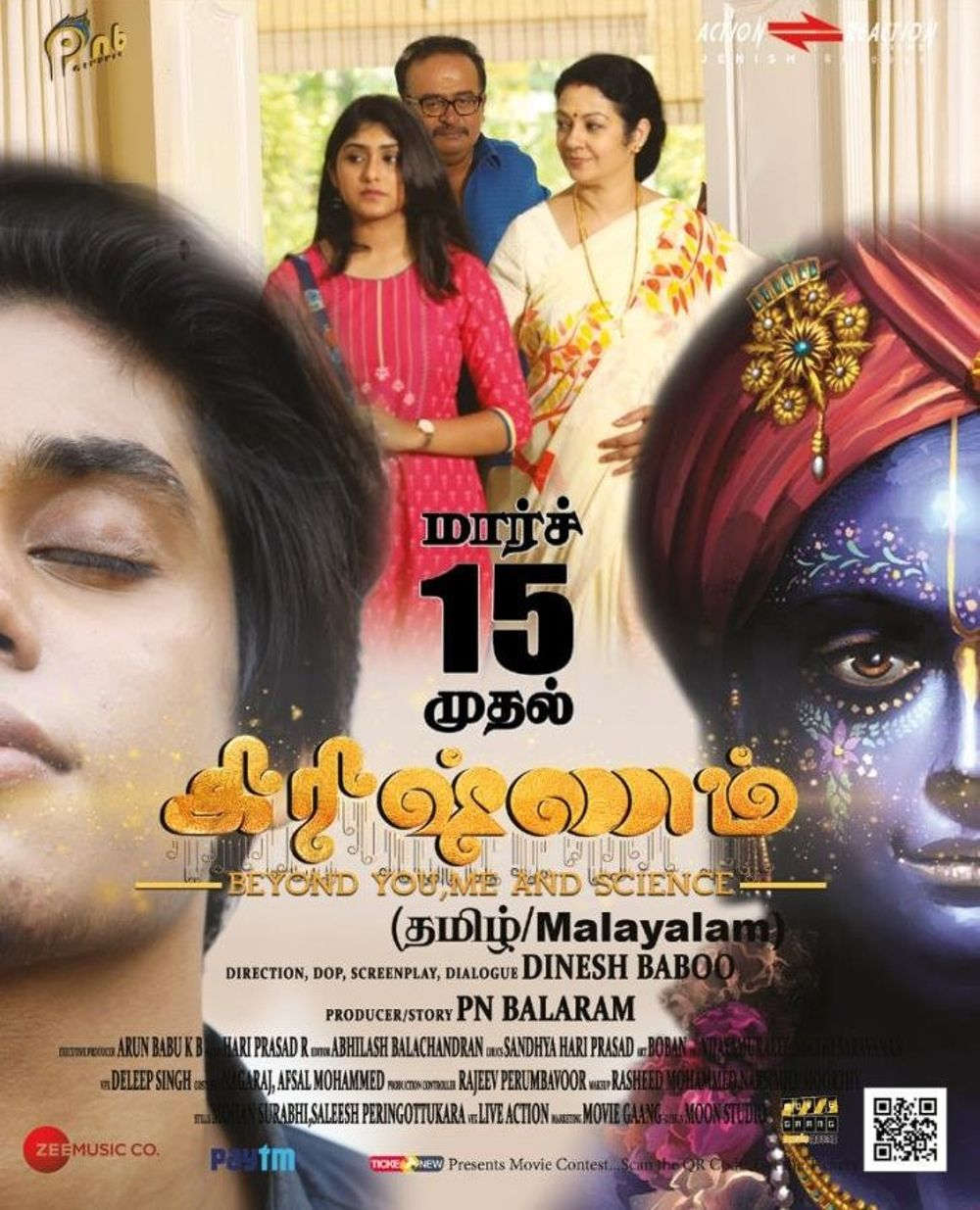 Krishnam Tamil Movie Review