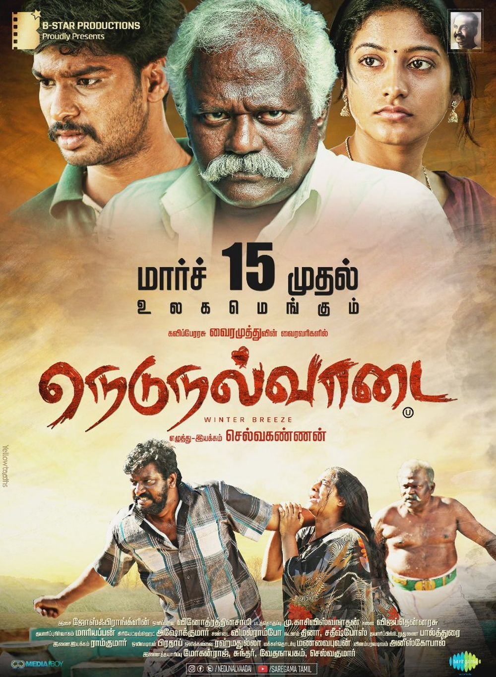 Nedunalvaadai Movie Review Tamil Movie Review