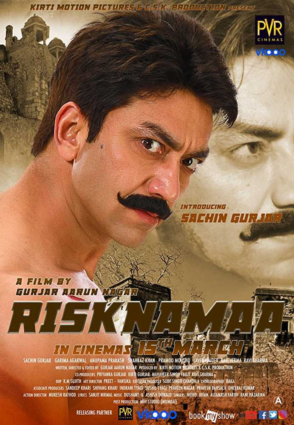 Risknamaa Movie Review Hindi Movie Review