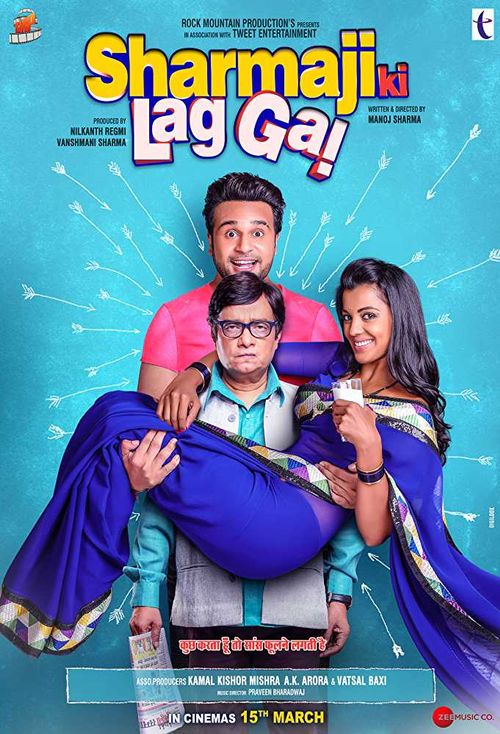 Sharma Ji Ki Lag Gayi Movie Review Hindi Movie Review