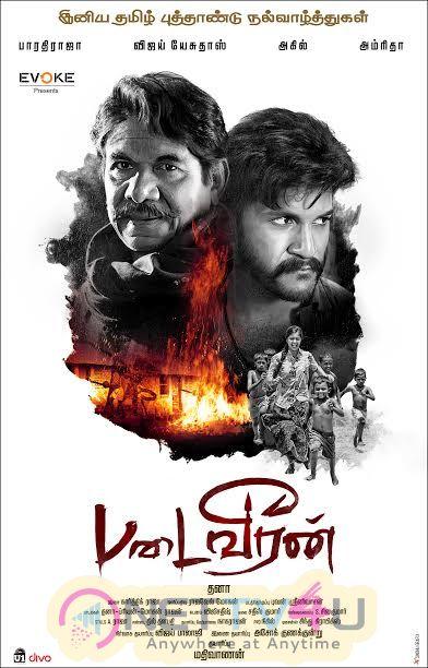 PadaiVeeran Tamil Movie New Poster