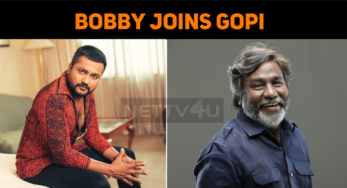 Bobby Simha – Gopi Nainar Movie To Start Rollin..