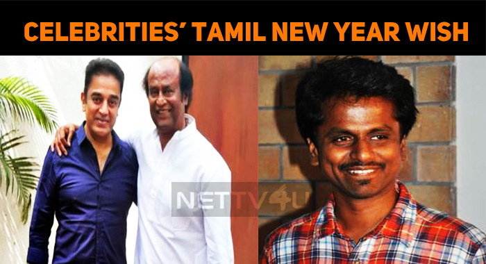Celebrities' Tamil New Year Wish!
