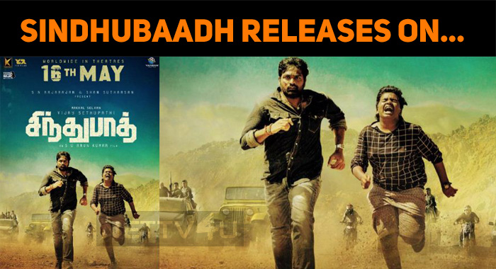 Sindhubaadh Gets A Release Date!