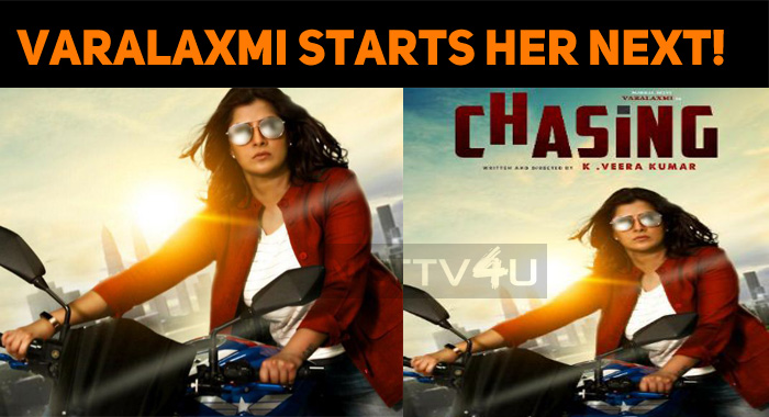 Varalaxmi Starts Her Next! FL Is Out!