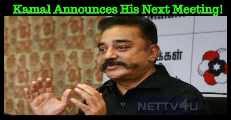 Kamal Haasan Announces His Next Meeting!