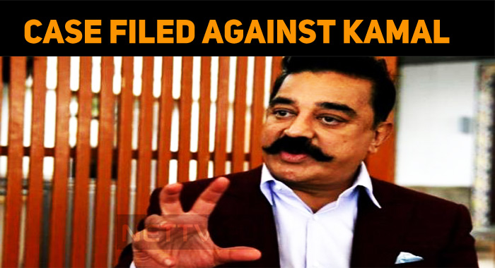 Case Filed Against Kamal Haasan!