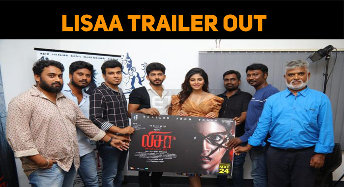 Lisaa Trailer Hits The Internet!