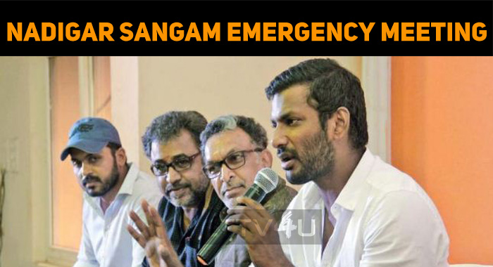 Nadigar Sangam Emergency Meeting Today!