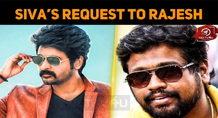 Sivakarthikeyan's Request To Mr Local Director!..