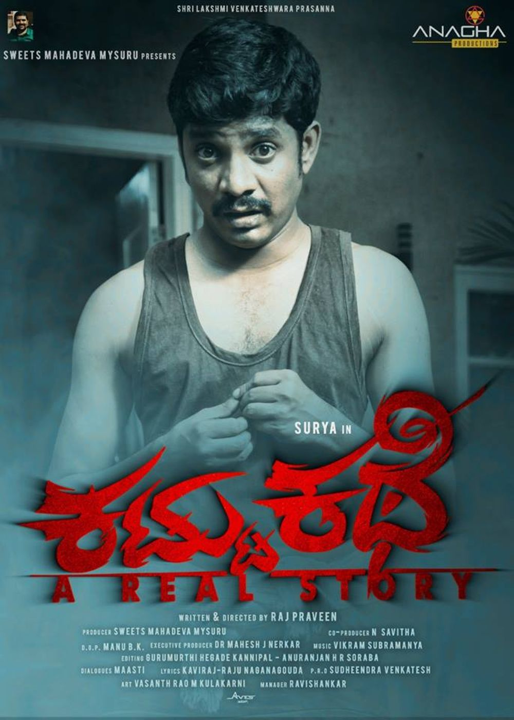 Kattu Kathe Movie Review Kannada Movie Review