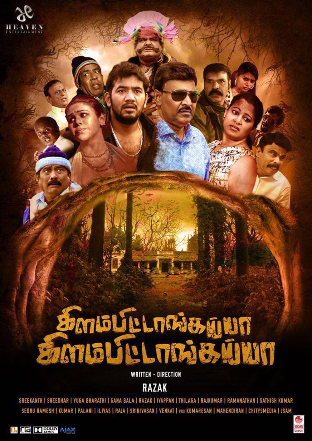 Kilambitaangayaa Kilambitaangayaa Movie Review