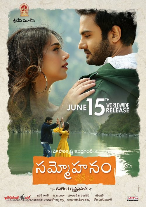 Sammohanam Movie Review Telugu Movie Review