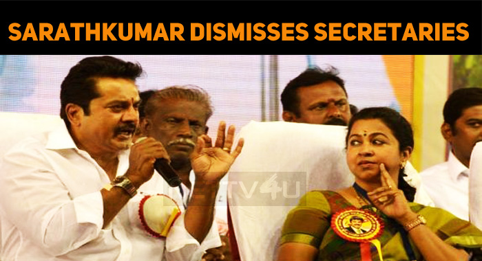 Sarathkumar Dismisses District Secretaries From His Party!