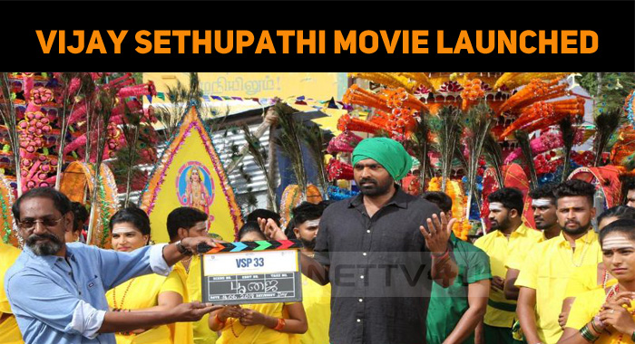 Vijay Sethupathi Movie Shooting Started!