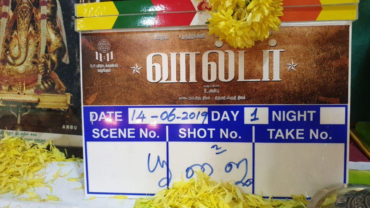 Walter Movie Pooja Pics Tamil Gallery