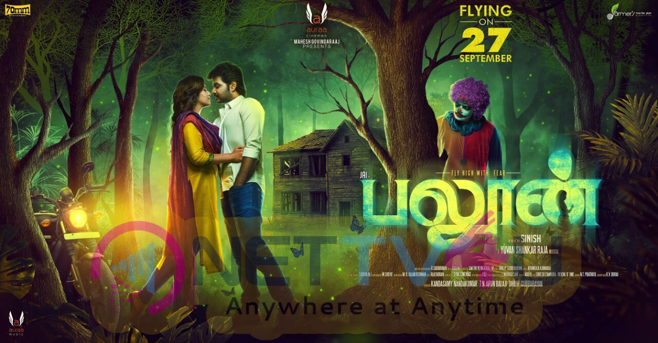 Balloon Tamil Movie Releasing Date Poster