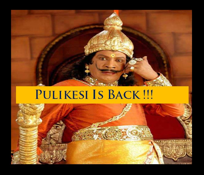 Vadivelu To Appear Young In Pulikesi 2!