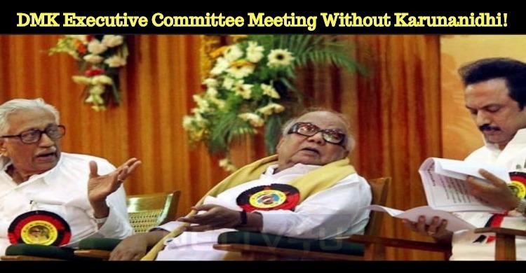 DMK Executive Committee Meeting Without Karunanidhi!