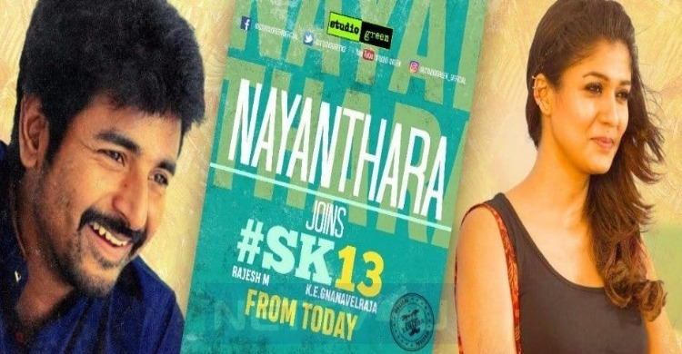 Nayanthara Starts Shooting Her Portions With Sivakarthikeyan!
